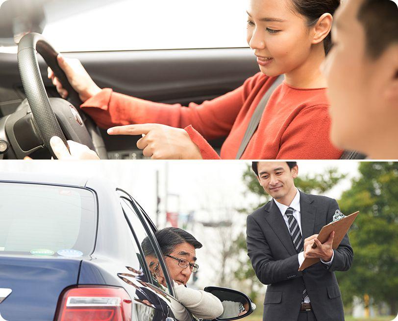 ペーパードライバー講習イメージ